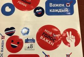 18 марта 2018 года в день выборов Президента России на базе школы состоится праздничный концерт с участием обучающихся школы. приглашаем всех желающих на концерт.